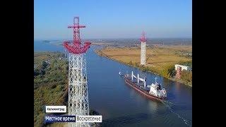 В Калининграде построили и открыли самые высокие в стране стилизованные опоры линий электропередачи