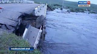 Новосибирские спасатели помогут коллегам из Забайкалья в борьбе с паводком