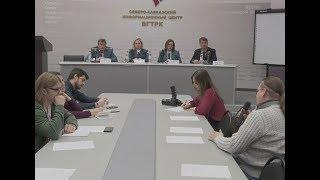 На Ставрополье растет эффективность работы налоговиков