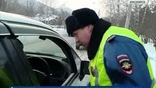 Дорожные полицейские в Красноярске проверили наличие детских кресел в автомобилях