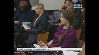 В Чебоксарах прошёл семинар по актуальным вопросам жилищно-коммунального хозяйства
