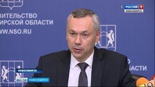 Новосибирская область присоединится к федеральному проекту развития санитарной авиации