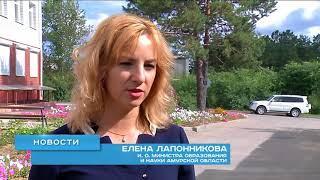 Размыло ливнями. В Шимановске начали восстанавливать дороги, пострадавшие от обильных осадков