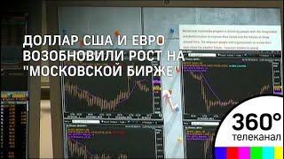 62,36 рубля - официальный курс доллара США по отношению к рублю