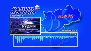 Утренняя программа «Будни» 27-11 Автор - А. Сорокин