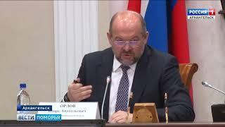 На еженедельном совещании Игорь Орлов подчеркнул роль некоммерческих организаций