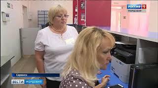 «Почта России» переходит на новый формат