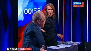 Ксения Собчак облила водой Владимира Жириновского во время дебатов