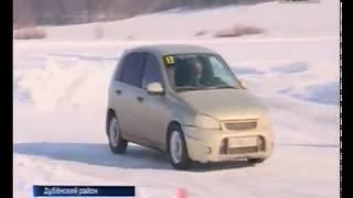 В Дубенском районе впервые прошли автогонки на льду