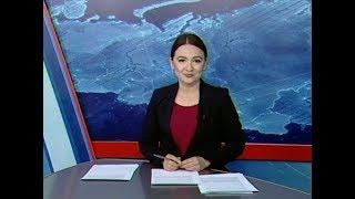 Вести Адыгея - 24.04.2018