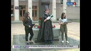 В России отметили день рождения Александра Сергеевича Пушкина