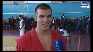 В Горно-Алтайске состоялся межрегиональный турнир по боевому самбо