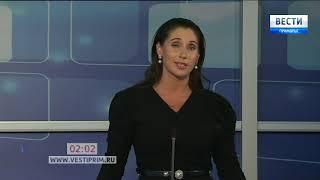 """В эфире ГТРК """"Владивосток"""" завершились предвыборные дебаты кандидатов на пост губернатора Приморья"""