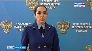Прокуратура Иловлинского района направила в суд уголовное дело лжехирурга