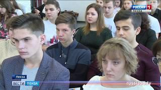 Пензенская молодежь представила свои проекты по профилактике наркомании