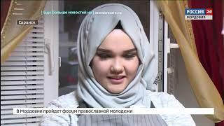 В Саранске прошел очередной этап конкурса «Татар кызы Мордовия 2018»