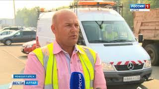Лаборатория на колёсах проверила качество ремонта на дорогах Новоалтайска
