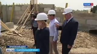 Ольга Тимофеева призвала ускорить  строительство детского сада в Михайловске