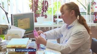 В Череповце эпидпорог превышен на 40 процентов