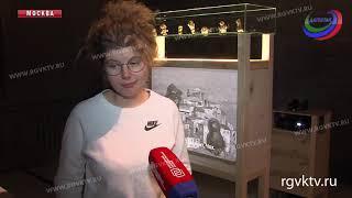 В Москве открылась выставка «Арт-Кавказ. С Дагестаном в голове»