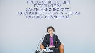 Телеканал «Югра» покажет пресс-конференцию губернатора