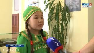 Традиционный республиканский слет юных экскурсоводов прошел в  Горно-Алтайске