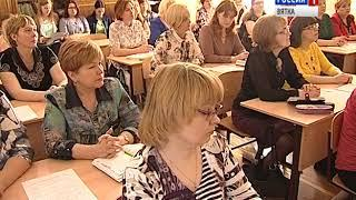 В 16-ой школе города Кирова прошел урок безопасности (ГТРК Вятка)