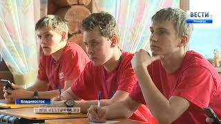 Корреспонденты ГТРК «Владивосток» провели мастер-класс в ВДЦ «Океан»