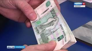 Размер смоленской взятки превысил сто тысяч рублей