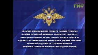"""""""Город С"""" от 25.10.2018"""