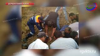 В Дагестане ребенок, попавший под осыпь земляного склона, найден мертвым