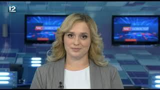 Омск: Час новостей от 13 июля 2018 года (14:00). Новости