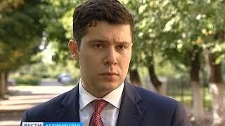 Калининград и Гусев может связать «Ласточка»