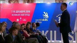 Подведены первые итоги форума «WorldSkills Russia»