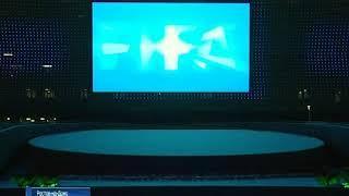 2 марта эксперты FIFA приедут в Ростов