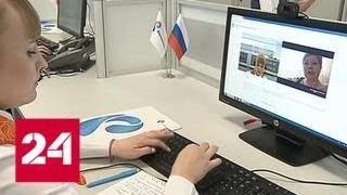 """""""Прямая линия"""": россияне знают, как совершить прорыв - Россия 24"""