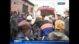 Встретились спустя 15 лет: на Дону вспоминают аварию на шахте «Западная-Капитальная»