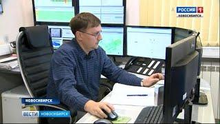 В нескольких районах Новосибирской области запустили второй мультиплекс