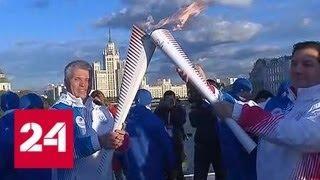 В Москве стартовал российский этап эстафеты огня Всемирной зимней Универсиады 2019 года - Россия 24