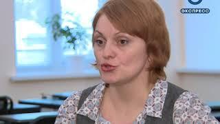 В Пензе преподаватель ПГУ отправится на стажировку в Германию