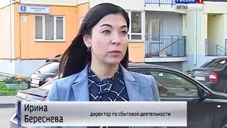 Коммунальщики ограничивают водоотведение у неплательщиков(ГТРК Вятка)