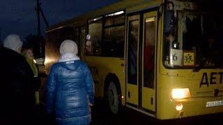 Ни освещения, ни перехода: под Краснодаром школьники вынуждены рисковать жизнью по дороге домой