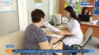 Диагностический центр Алтайского края отмечает 25-летие