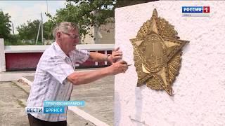 Выставку резных фигур представит бывший военный лётчик из Белой Берёзки