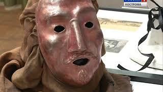 В Костроме открылась уникальная выставка масок