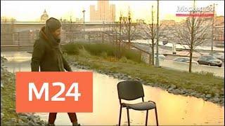 """""""Утро"""": облачная погода без осадков ожидается в столице 13 ноября - Москва 24"""