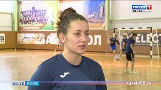 Пензенская «Лагуна-УОР» готовится к матчу против «МосПолитеха»