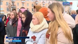 В Мордовии стартовала международная акция «Георгиевская ленточка»