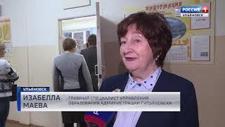 Завершен муниципальный этап всероссийской олимпиады
