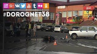 ДТП Мира - 40 лет ПОБЕДЫ [12.07.2018] Усть-Илимск